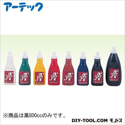 茶箱・アスカ版画インキ 水溶性800cc黒 (20941)