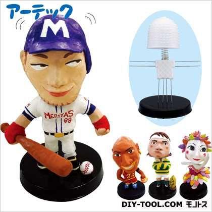 首ふり人形芯材(大リーガー人形) (23607)