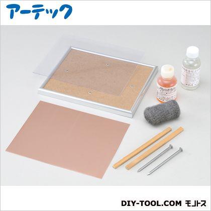 彫金用素材 B (35051)