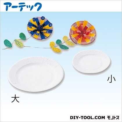 アーテック 工作用紙皿 大(200φmm 10枚組)   45506