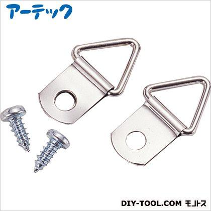 吊り金具(木ネジ付) 2ケ入 10組 (46507)