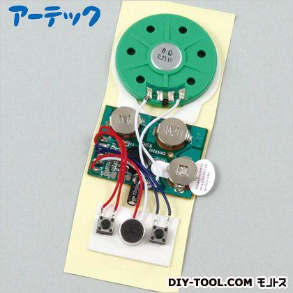 ASTM対応 ボイスレコーダーモジュール   65089