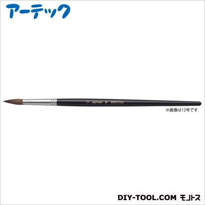 アーテック A&B 水彩画筆 F-6(ラウンド)   147003