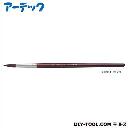 アーテック A&B 水彩画筆 Z-6(ラウンド)   147014