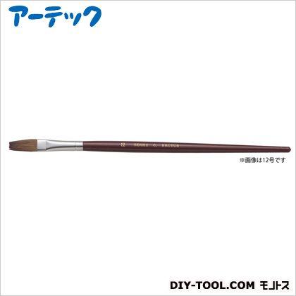 アーテック A&B 水彩画筆 C-14(フラット)馬毛軟毛   147027