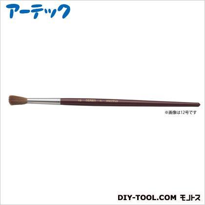 アーテック A&B 水彩画筆 C-8(ラウンド)馬毛軟毛   147033