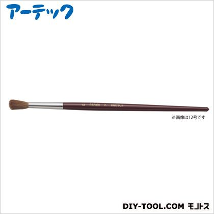 アーテック A&B 水彩画筆 C-10(ラウンド)馬毛軟毛   147034