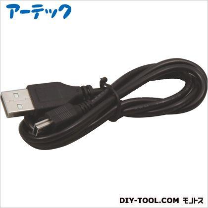 アーテック USBケ-ブルminiB(80cm)   153101