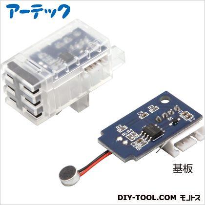 アーテック ロボット用音センサー   153114