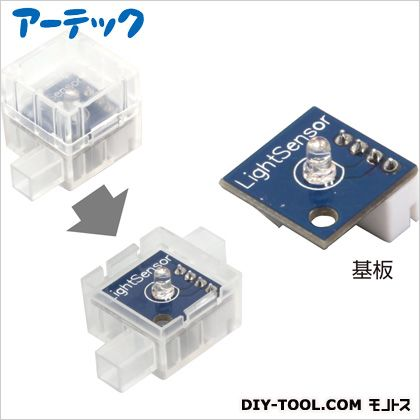 アーテック ロボット用光センサー   153115