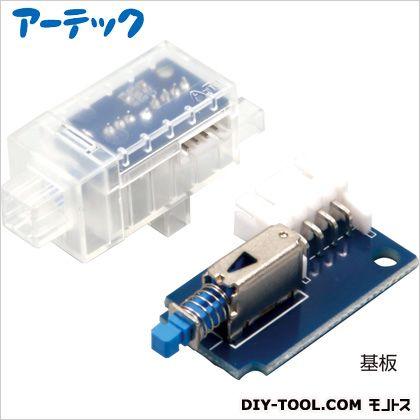 アーテック ロボット用タッチセンサー   153117
