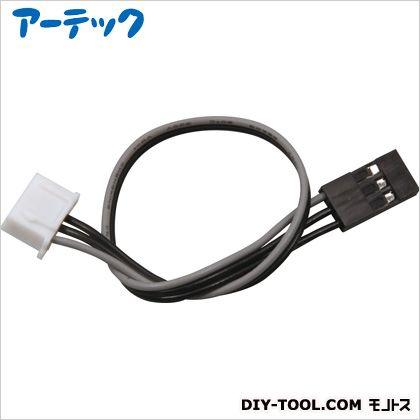 アーテック センサー接続コード(3芯30cm)   153126