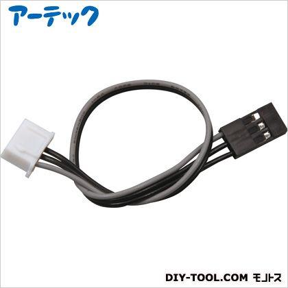 アーテック センサー接続コード50cm(加速度センサー用)   153127