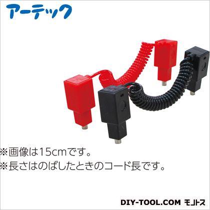 アーテック コネクタ赤黒2本組15cm(ヘッダ-品名シ-ル付)   153184