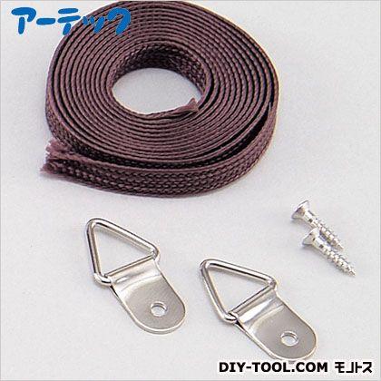 吊金具 ひもセット(F4~F6用)小   196222