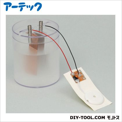 ATボルタ電池実験セット (93315)