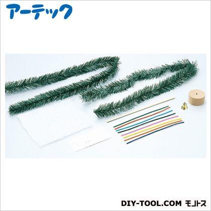 アーテック クリスマスツリー作り   2460