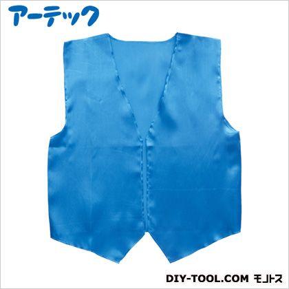 アーテック 衣装ベース サテンベスト 大 青   2084