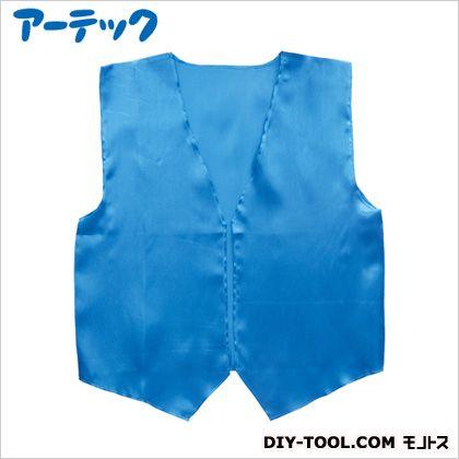 アーテック 衣装ベース サテンベスト小 青   2138