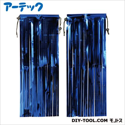 キラキラフリンジ ブルー  2386