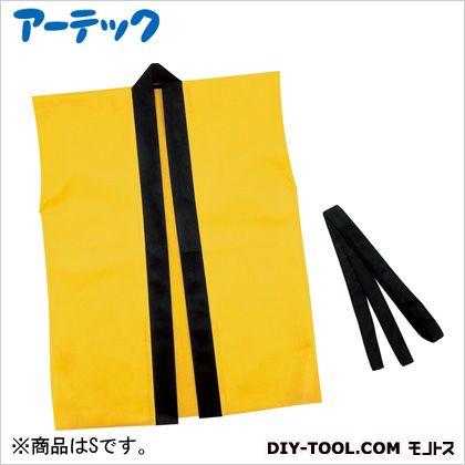 カラー不織布ハッピ袖なし子供用 黄 S (4108)