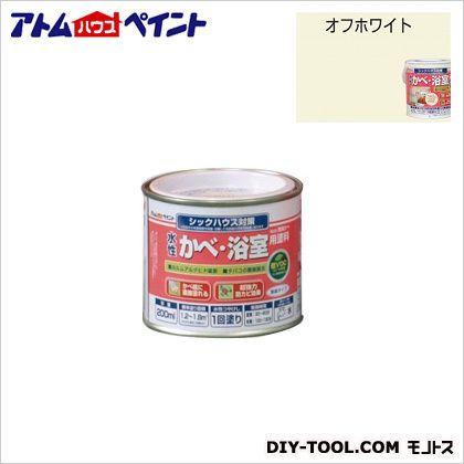 水性かべ・浴室用塗料(無臭かべ) オフホワイト 200ML