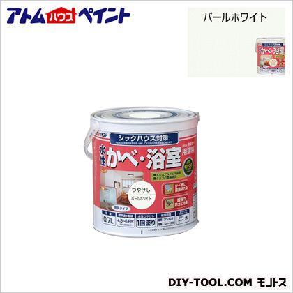 水性かべ・浴室用塗料(無臭かべ) パールホワイト 0.7L