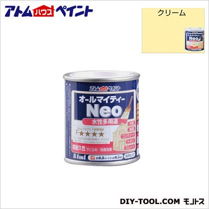 水性オールマイティーネオ(水性つやあり多用途塗料) クリーム 84ML