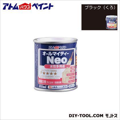 水性オールマイティーネオ(水性つやあり多用途塗料) ブラック 84ML