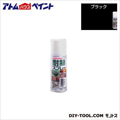 耐熱スプレー ブラック 300ML