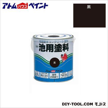 油性池用塗料 黒 0.7L