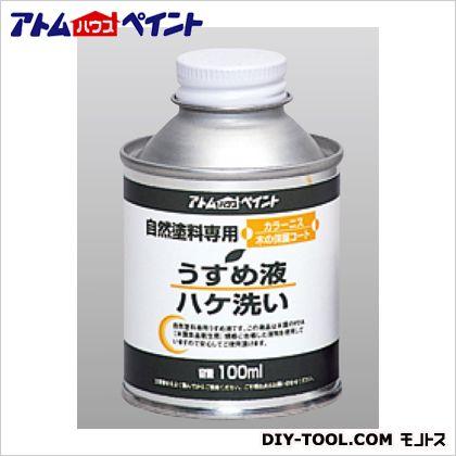 アトムハウスペイント 自然塗料専用うすめ液  100ML