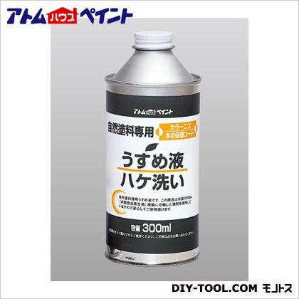 自然塗料専用うすめ液  300ML