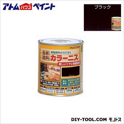 油性カラーニス(天然油脂ニス) ブラック 500ML