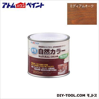 水性自然カラー(天然油脂ステイン)自然塗料 ミディアムオーク 200ML