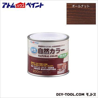 水性自然カラー(天然油脂ステイン)自然塗料 オールナット 200ML