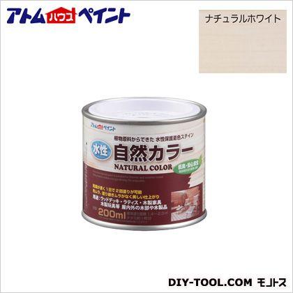 水性自然カラー(天然油脂ステイン)自然塗料 ナチュラルホワイト 200ML