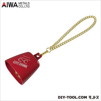 アイワ金属/AIWA ネックチャイム ドアベル レッド  AP-016R