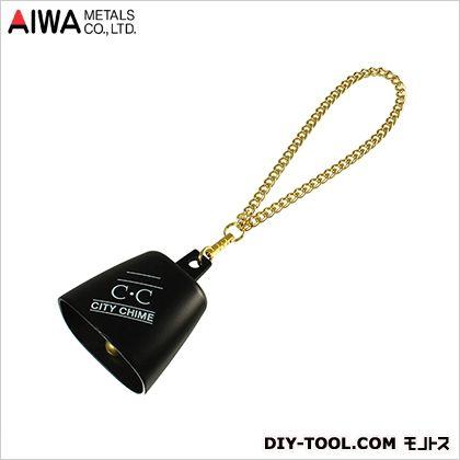 アイワ金属/AIWA ネックチャイム ドアベル ブラック  AP-016B