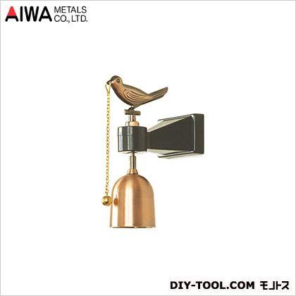 アイワ金属/AIWA ドア・引き戸兼用です。タウンチャイム GBドアベル   AP-020G
