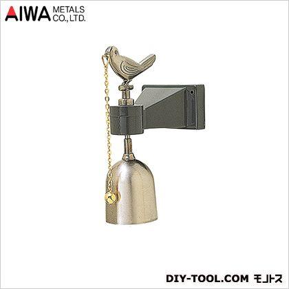 アイワ金属/AIWA ドア・引き戸兼用ですタウンチャイム WBドアベル   AP-020W