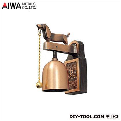 アイワ金属/AIWA マンションチャイム GBドアベル   AP-011G