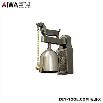アイワ金属/AIWA マンションチャイム WBドアベル   AP-011W
