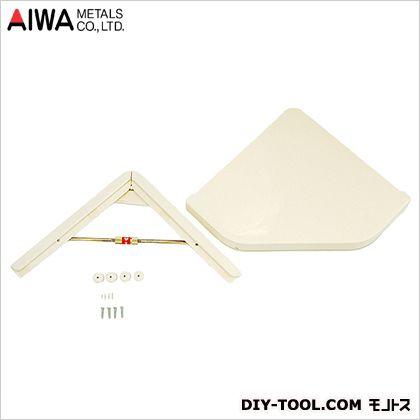 アイワ金属/AIWA ワイドツッパリ三角棚 アイボリー 230×320mm AP-046W