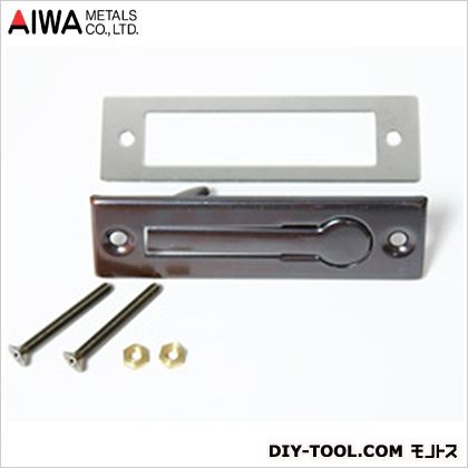 ナショナルタイプ 床下収納庫用 回転取手 ブロンズ (AP-704G)