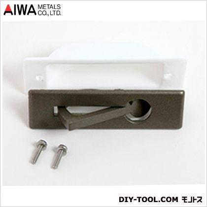 アイワ金属/AIWA タキロンタイプ 床下収納庫用 回転取手 ブロンズ  AP-699G