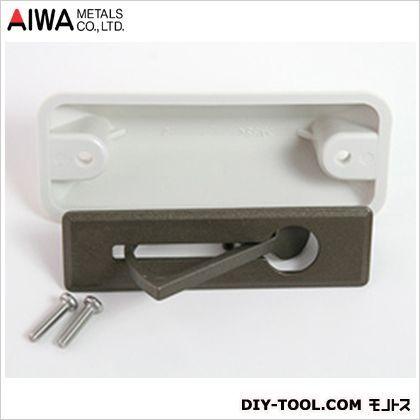 床下収納庫用 回転取っ手ナショナル対応 回転取手 ブロンズ (AP-697E)