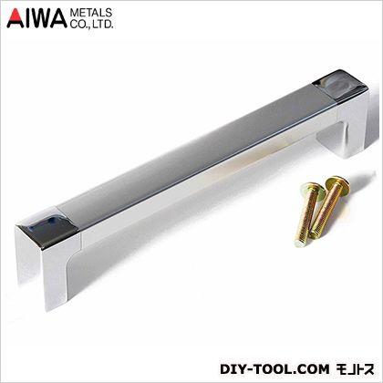 フラットハンドル2 [台紙付 パッケージ品] クロームメッキ 138mm AP-470C