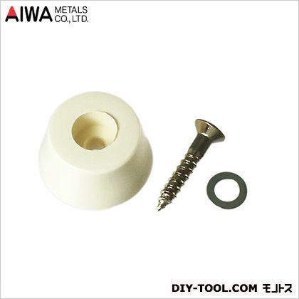 AR戸当 白 11mm AP-190W