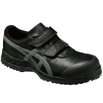 安全靴 ウィンジョブ 70S 幅:25cm (FFR70S.9075 25.0)